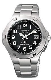 シチズン アテッサ エコドライブ+電波時計 ATD53-2602